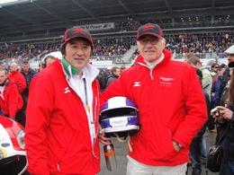 Nurburgring2011_Japan_10.jpg