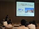 日本応用糖質科学会平成26年度大会で研究発表