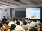 日本食品科学工学会 第63回大会にてランチョンセミナー開催