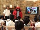 第58次南極地域観測隊 越冬隊員の伊藤太市さんが大里研究所を訪問! 2回目の「南極教室」を開催しました