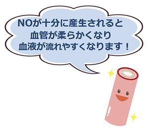 2020-06-05kansensyo_ebidence_kekkan.jpg
