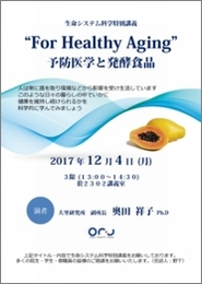 2017Hiroshima_01.jpg