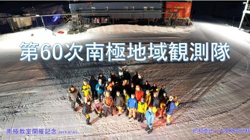 大里研究所_開催記念.jpgのサムネイル画像