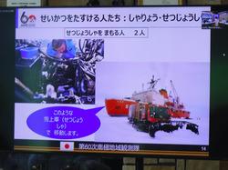 nankyoku5.jpg
